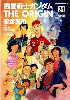[安彦良和] 機動戦士ガンダムTHE ORIGIN 第01-24巻