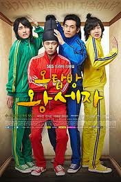 Sinopsis Drama Korea Rooftop Prince