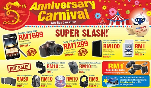 Carnival Sale  >> Digital Mall Anniversary Carnival Sale Promotion Sales Nonstop