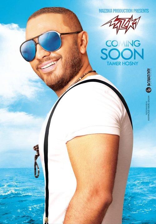 سيمبل ألبوم تامر حسني اللي جاي أحلي 2011