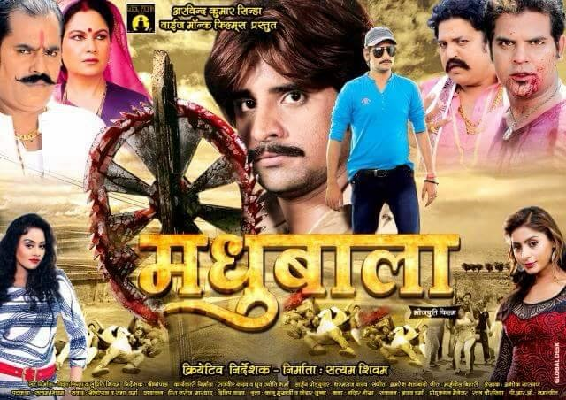 Madhubaala 1 Full Movie Free Download In Hindi 3gp Download