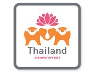 Prämienreise Thailand - Ich bin dabei!