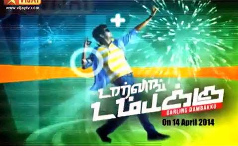 Watch Darling Dambakku Vijaytv show All Promos Tamil New Year Vijay Tv Special Program Show