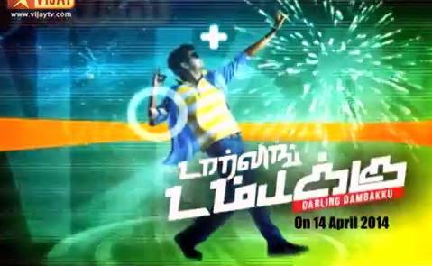 Watch Darling Dambakku Vijaytv show All Promos Tamil New Year Vijay Tv Special Program Show