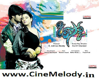 Disco Telugu Mp3 Songs Free  Download -2012