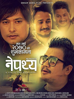 watch full nepali movie nepathya