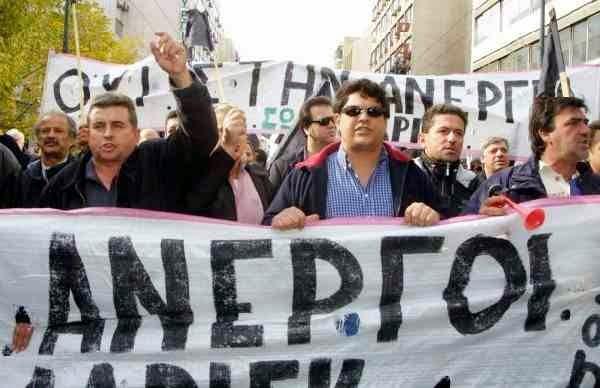 Τίποτε δεν άλλαξε! Η ανεργία σαρώνει στην Ελλάδα των μνημονίων