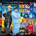 Nika Kaka Wada Kaka Complete - 2015 Saraiki Drama Free Download