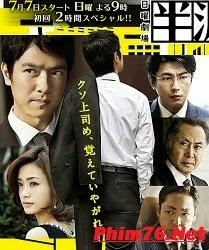 Nhân Viên Mẫn Cán - Hanzawa Naoki