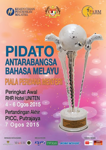 Pidato Antarabangsa Bahasa Melayu