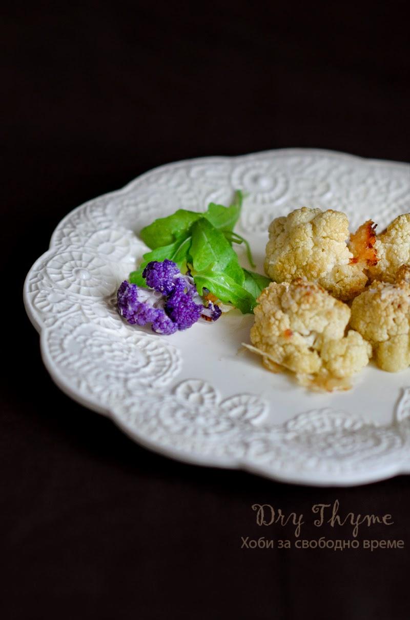 печен карфиол с пармезан