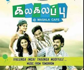 Kalakalappu (2012) - Vimal, Anjali, Shiva