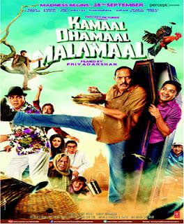 Kamaal Dhamaal Malamaal Movie Download