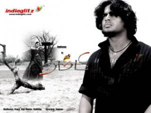 Thambi (2006) DVD