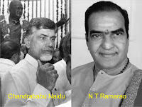 N T Ramarao N Chandrababu Naidu Andhra Pradesh PDP PT education blog Sandeep Manudhane SM sir Indore