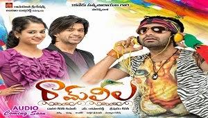 Ram Leela Telugu movie songs