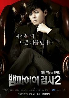 Công Tố Viên Ma Cà Rồng 2-Vampire Prosecutor 2 (2013)