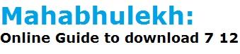 Mahabhulekh: Satbara utara online Download Guide