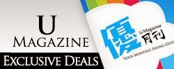 U Magazine – An Exclusive Deal Magazine
