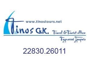 Tinos Tours
