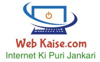 Web Kaise - Technology Blog