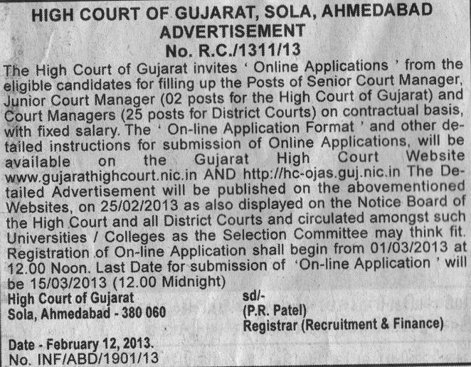gujarat-highcourt-nic-in
