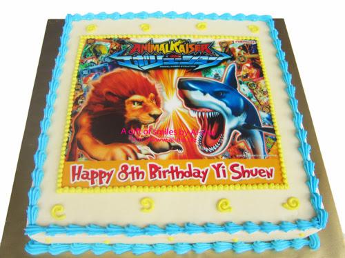Birthday Cake Edible Image Animal Kaiser Aisha Puchong Jaya