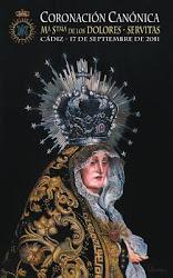 Cartel de Coronación Servitas de Cádiz