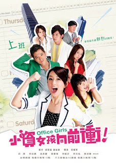 Office Girls (Tp 25/25)