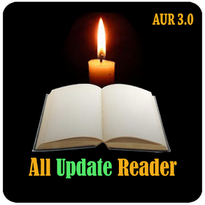 All Update Reader 3.0 ဗားရွင္းသစ္ထြက္ၿပီ..