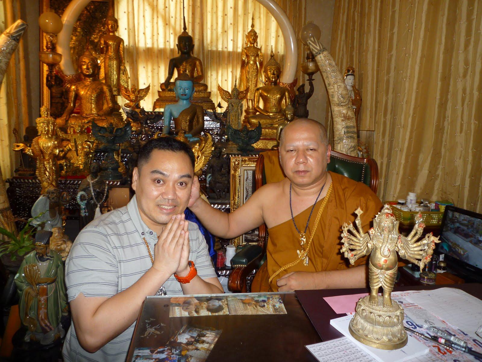 AC Wala Wat Pothong
