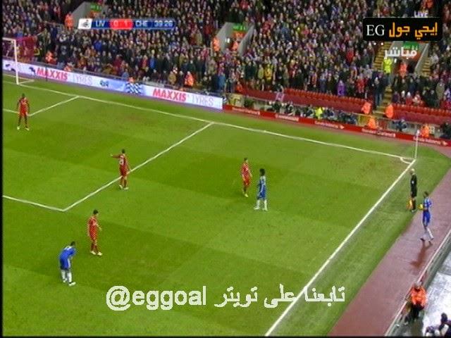 ملخص واهداف مباراة ليفربول وتشيلسي 1-1 كاس الرابطة الانجليزية HD
