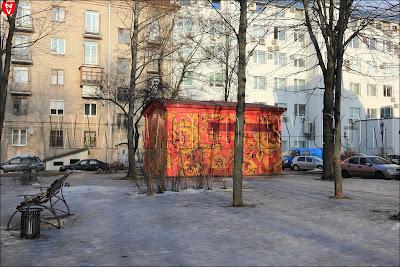 Московский дворик. Будка под хохлому в Минске