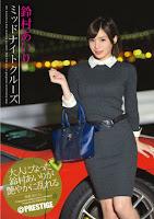 Midnight Cruise Suzumura Airi