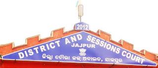 distt+judge+jajpur+recruitment
