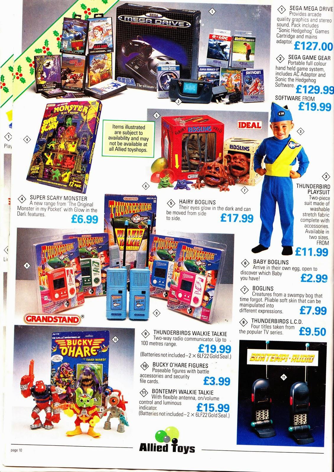 FiguredOut Rainbows Toys Christmas Catalogue 1992