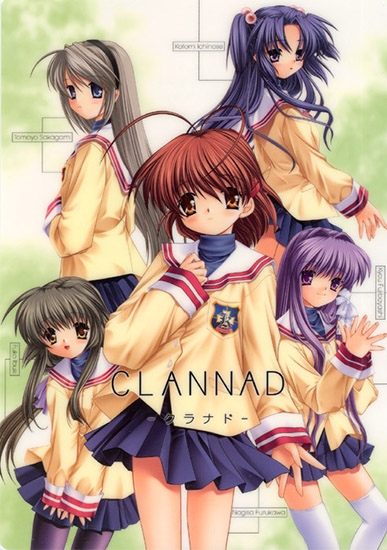 لعبة Clannad Visual Novel