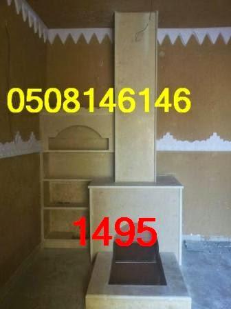 صورمشبات ديكورات مشبات 1495.jpg
