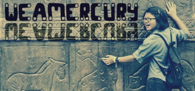 weamercury