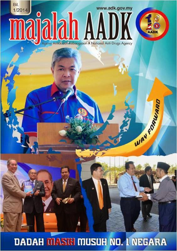 Majalah AADK