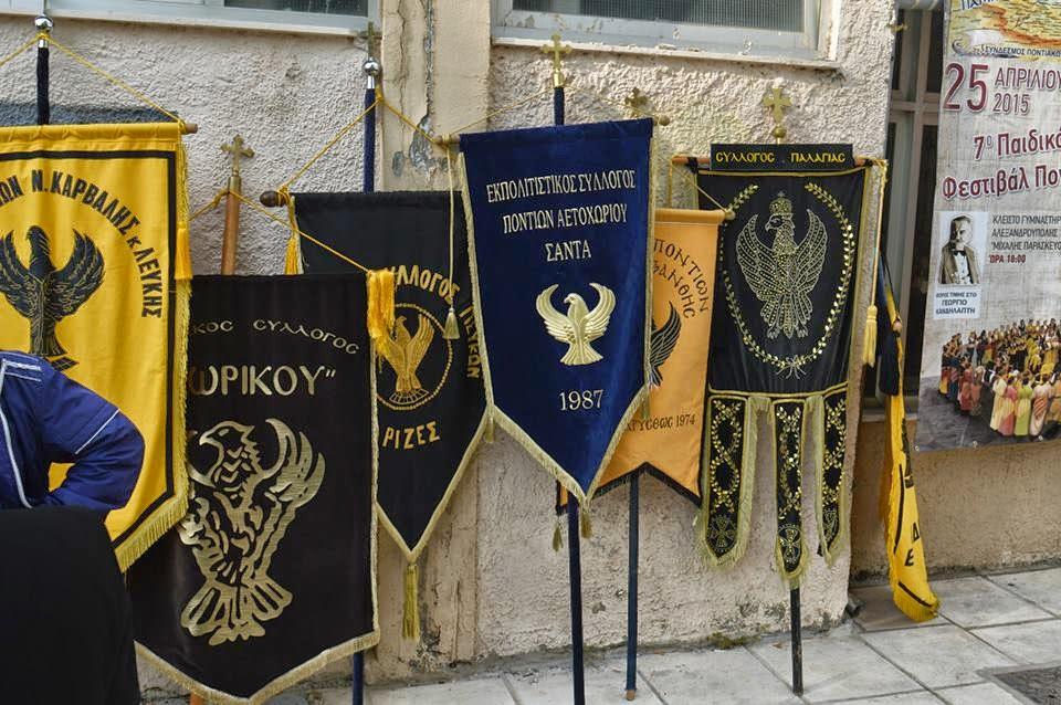 Η καρδιά του Ποντιακού Ελληνισμού χτύπησε δυνατά στην Αλεξανδρούπολη - Φωτογραφίες & Video