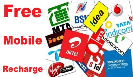 free recharge your indian mobile number