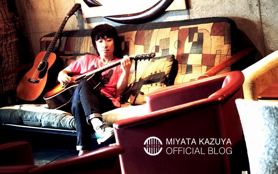 MIYATA KAZUYA OFFICIAL BLOG
