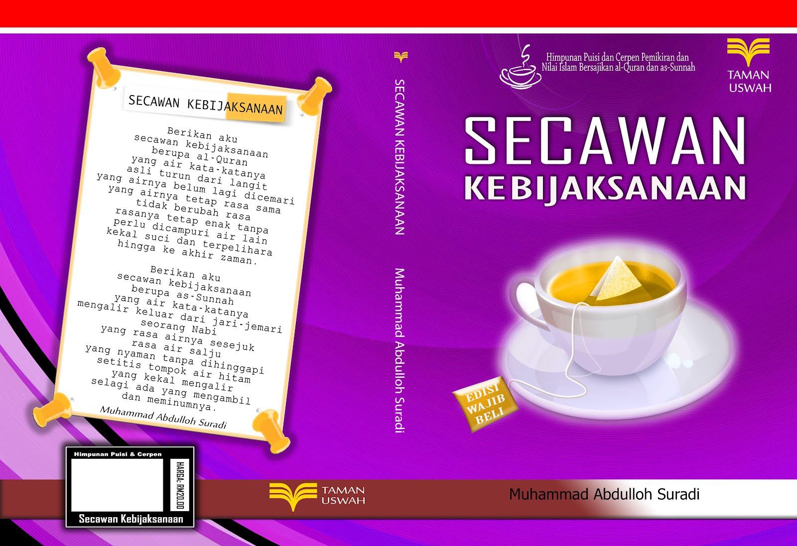 Buku Hadiah Buat Pencinta Sunnah Cover%2Bsecawan%2Bkebijaksanaan