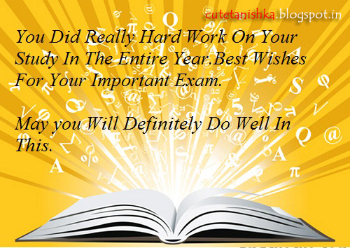 Best of luck wishes greeting card for exam best wishes greeting best of luck wishes greeting card for exam best wishes greeting card for facebook m4hsunfo