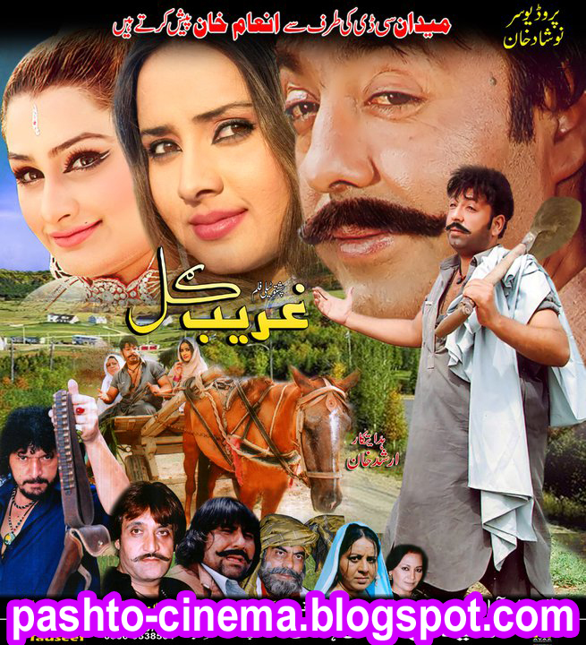 No Need Mp3 By Karan Aujla: Pashto Movie Mastan Khan : Baldy Man Dvd Kaufen