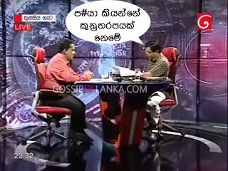Bandula says Vasu Never Told An Indecent Word