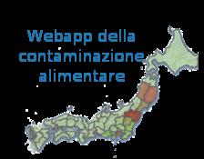 Webapp della contaminazione alimentare