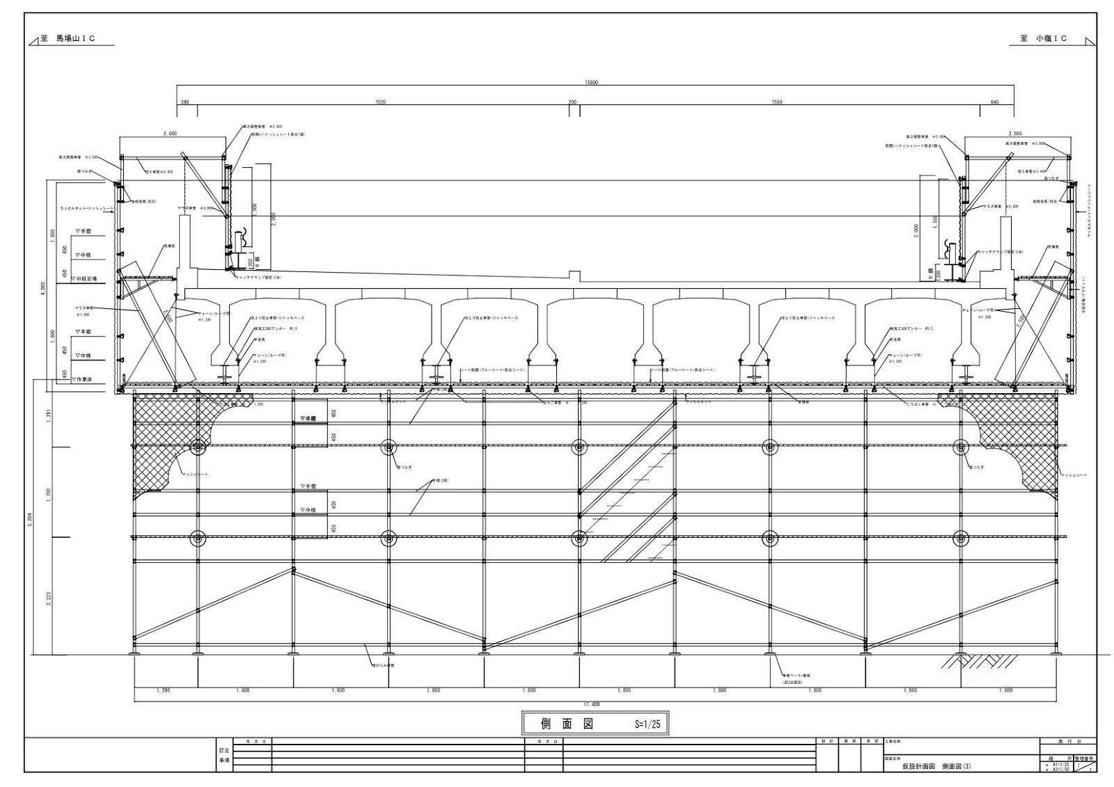 単管足場 側面図 単管足場 側面図 仮設計画図作成代行・各種図面作成代行は↓ FreedomDe