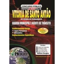 Prefeitura Vitória de Santo Antão PE